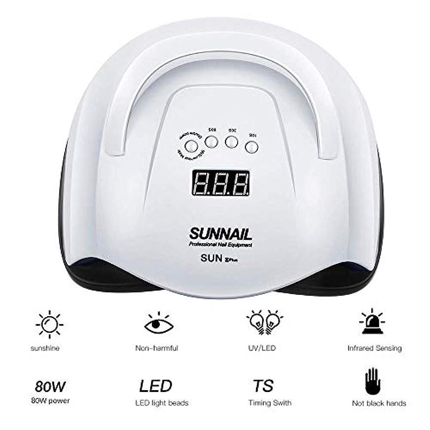 エスニック悔い改め寛容ネイルドライヤー80 UVネイルランプ用LEDランプマニキュア用ネイルドライヤーすべてのゲル用ポーランド語赤外線センサー10/30/60/99秒タイマーLCDディスプレイ