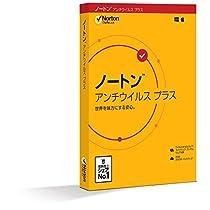ノートン アンチウイルス プラス セキュリティソフト(最新)|1年1台版|パッケージ版|Win/Mac対応