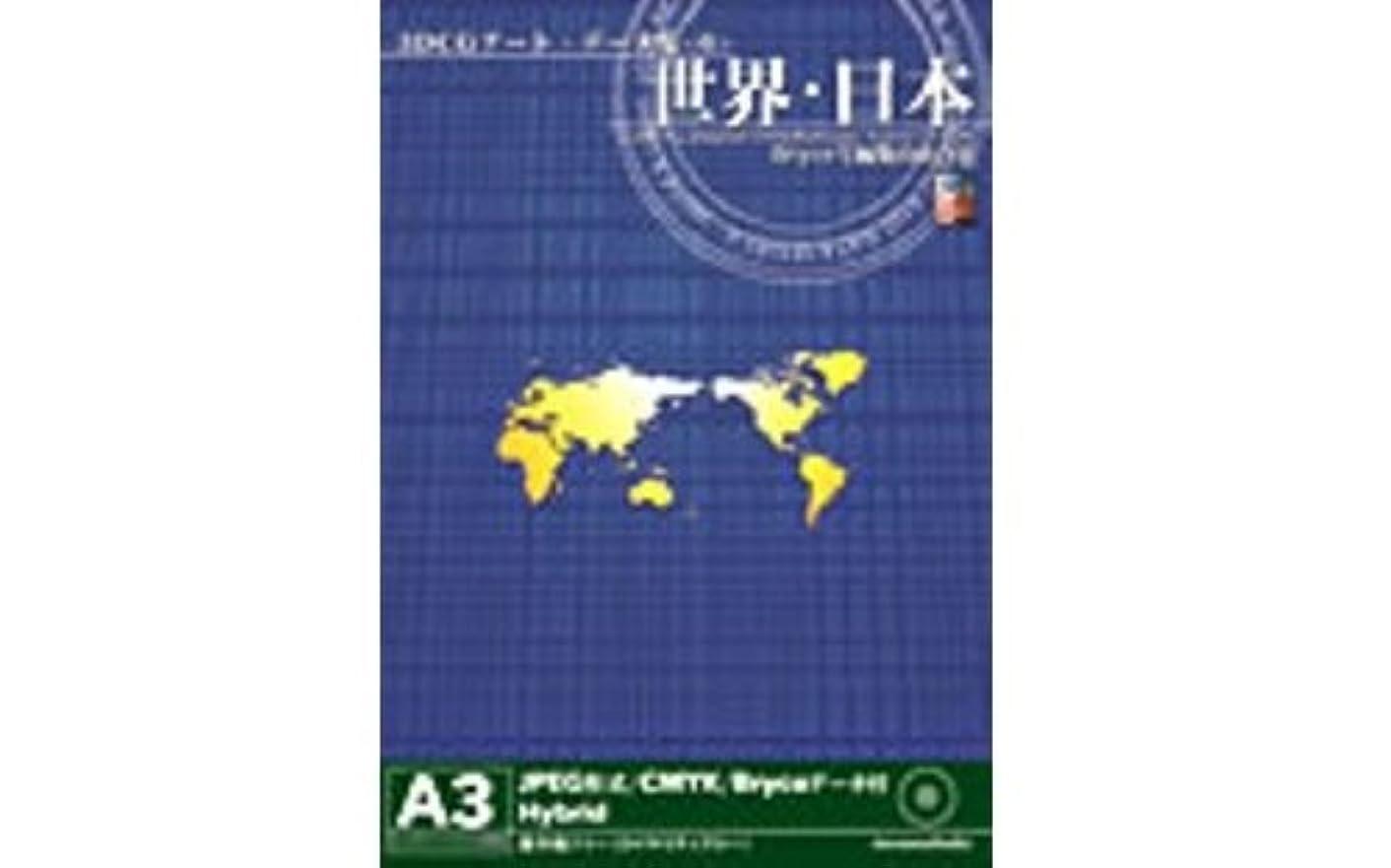 オーク器官夏3DCGアート?データ集 6 「世界?日本」