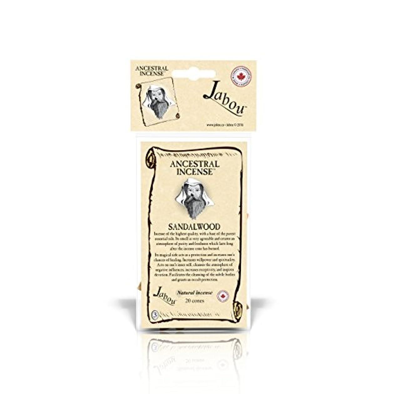 敏感なマニフェスト本部Jabou Ancestral 100%天然お香 コーン - 12個のアロマ - 瞑想 ヨガ リラクゼーション マジック ヒーリング 祈り 儀式 - 20個のコーン - 各30分以上持続