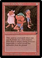 英語版 レジェンド Legends LEG Kobolds of Kher Keep マジック・ザ・ギャザリング mtg