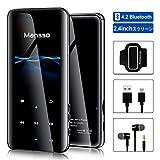 Mansso MP3プレーヤー 【2019最新版】 Bluetooth4.2 音楽プレーヤー 2.4インチ大画面 3D曲面 HIFI超高音質 光るタッチパネル 超軽量 デ..