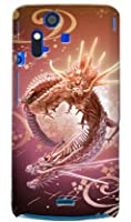 Coverfull 縁結び二龍神 美 design by DMF / for Xperia acro SO-02C/docomo DSEXCR-ABWH-151-M928