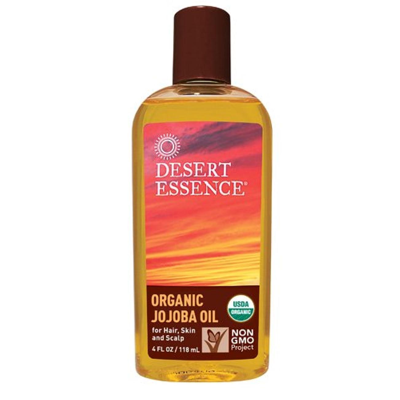ベイビークレア協会Desert Essence オイルホホバ100%組織