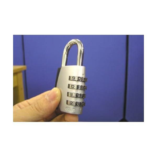日本ロックサービス ABUS 番号式 南京錠 ...の紹介画像8