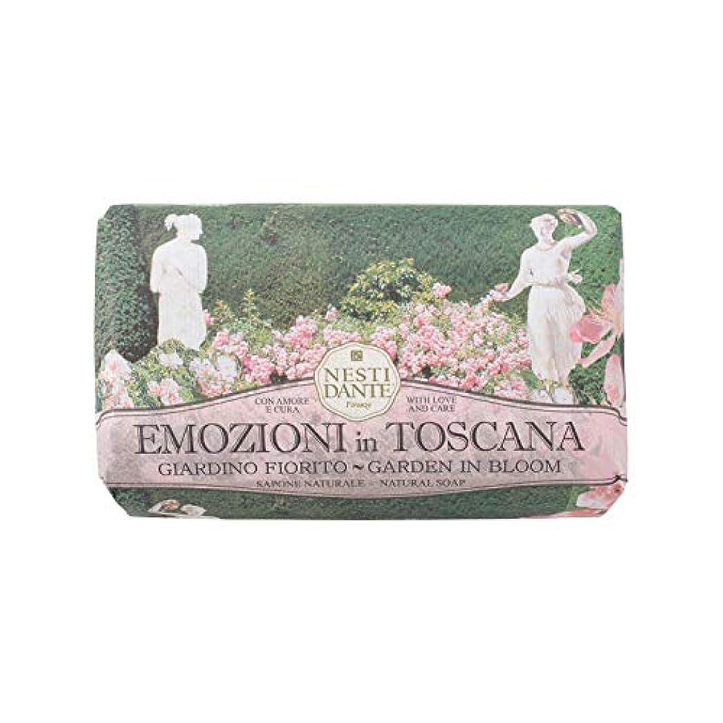 桁損なう白菜Nesti Dante ネスティダンテ エモジオーニイントスカーナソープ ジャルディーノ イン フィオーレ 250g