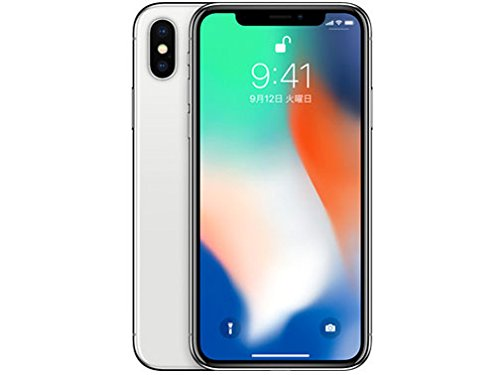 docomo 版 ドコモ iphone x 256GB silver シルバー a1902 MQC22J/A apple