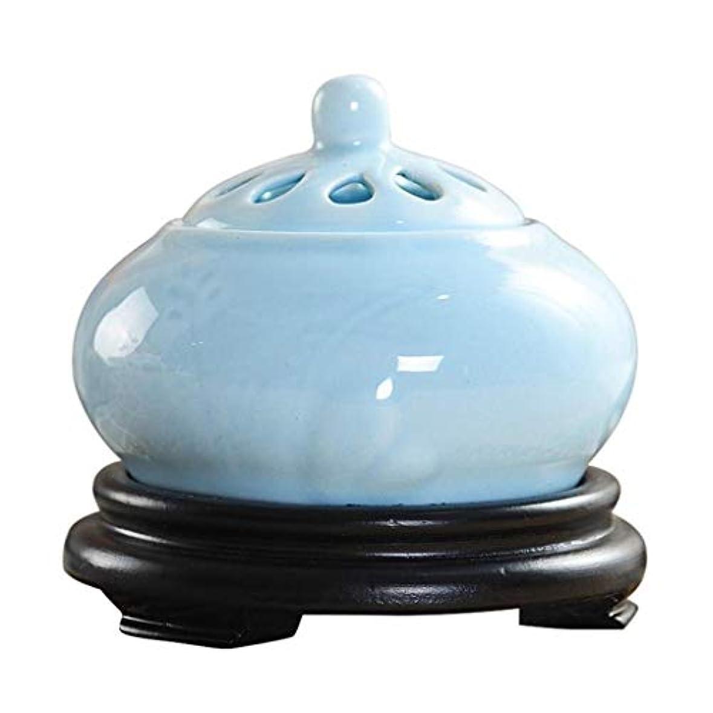 強調するインテリア香水MYTDBD 電子セラミックアロマセラピー炉、電気ディフューザーホーム磁器、タイミング?温度制御香炉、複数の色 (Color : Blue)