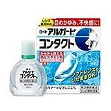 【第3類医薬品】ロートアルガードコンタクトa 13mL ×2