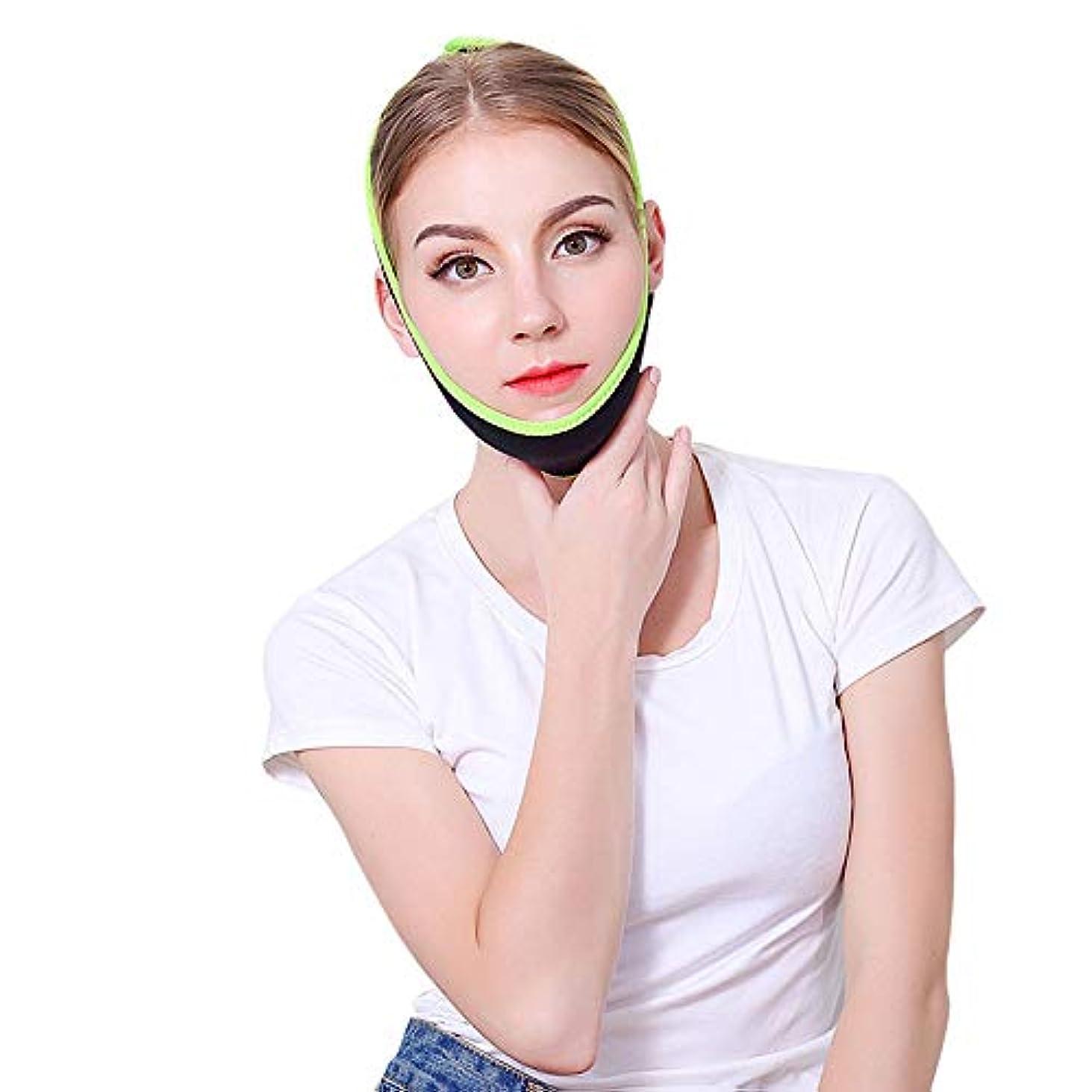 ラベシンジケート細断睡眠薄い顔ベルト、小さなv顔アーティファクト/メロン顔包帯マスク/リフティングマスク引き締め薄い二重あご