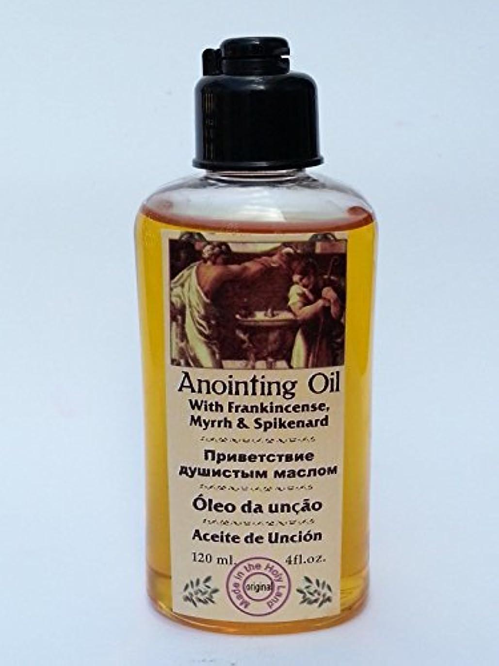 驚悪質な連続したAnointing Oil with Frankincense、Myrrh and Spikenard 120 ml byベツレヘムギフトTM