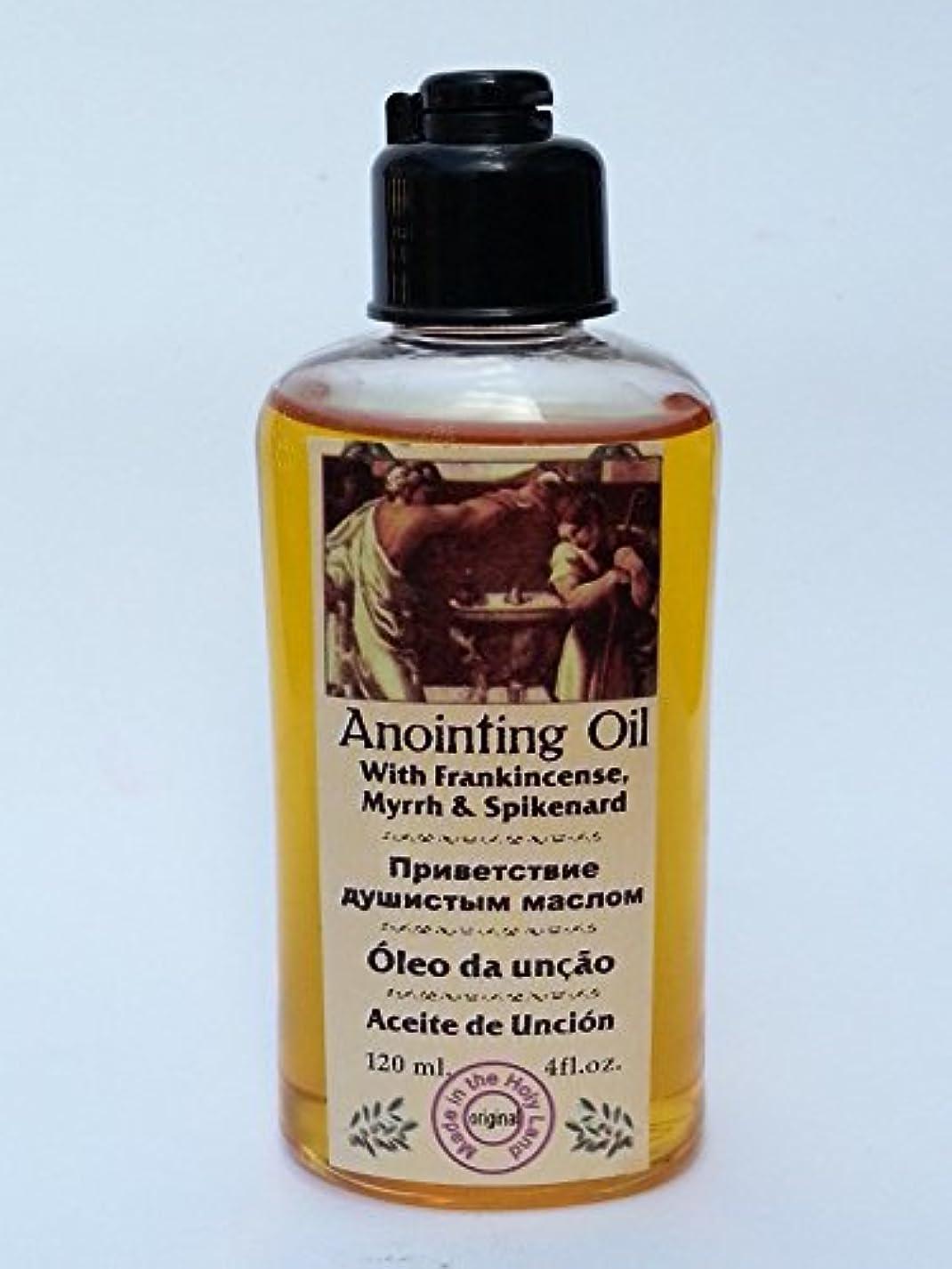 疑問に思う直径伝導率Anointing Oil with Frankincense、Myrrh and Spikenard 120 ml byベツレヘムギフトTM