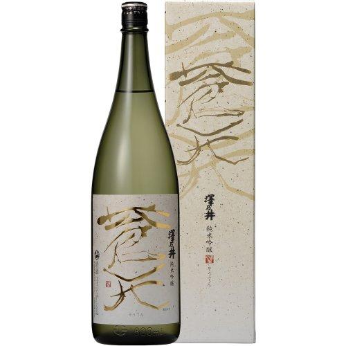 日本酒の澤乃井