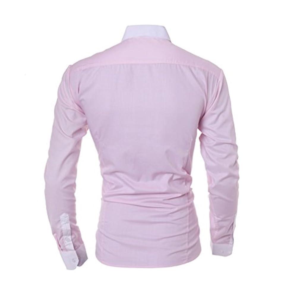一般的に言えば踊り子散文Honghu メンズ シャツ 長袖 スリム カジュアル ピンク M 1PC