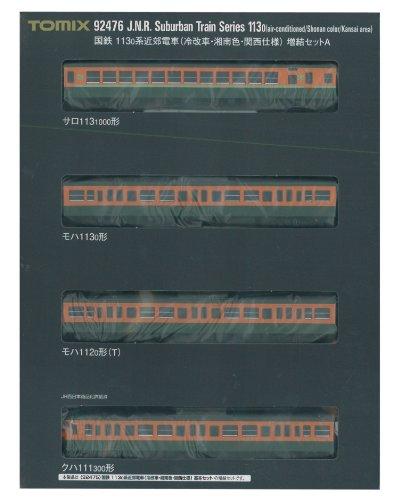 TOMIX Nゲージ 92476 113 0系近郊電車 (冷改車・湘南色・関西仕様) 増結セットA