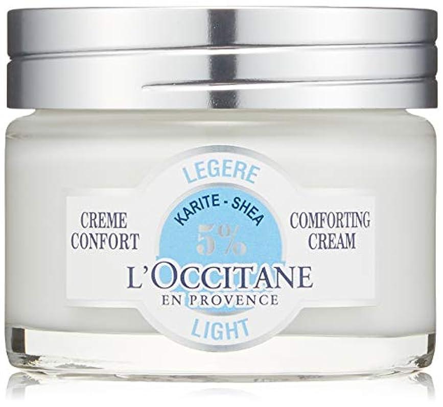 役職びん一般的に言えばロクシタン(L'OCCITANE) シア エクストラクリーム ライト 50ml