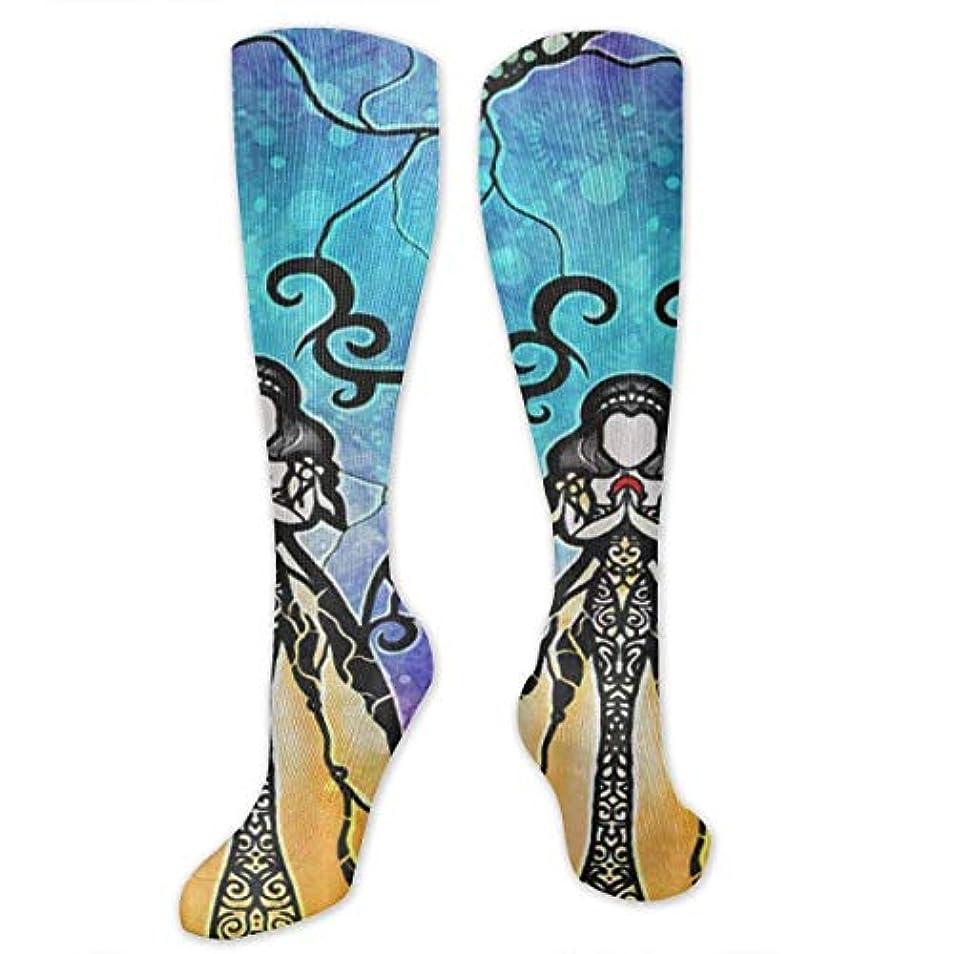 歯痛当社粘性の靴下,ストッキング,野生のジョーカー,実際,秋の本質,冬必須,サマーウェア&RBXAA Mermaid Space Mandie Socks Women's Winter Cotton Long Tube Socks Knee...