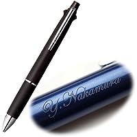 名入れ ボールペン ジェットストリーム4&1 0.5mm 【素彫り】 三菱鉛筆 筆記体 M便 (ブラック)