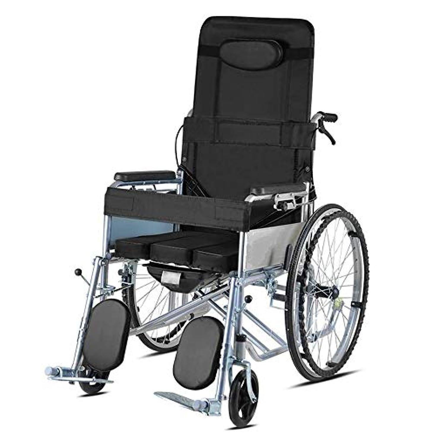 バランス入場料ハウス折りたたみ式軽量車椅子ポータブルフルリクライニング式、高齢者用シートベルト付き移動式車椅子障害者用多機能半横長高齢者用スクーター厚鋼製車椅子