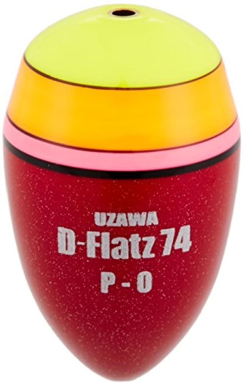 補充評価傾斜キザクラ(kizakura) UZAWA D-Flatz 74 P-0 イエロー