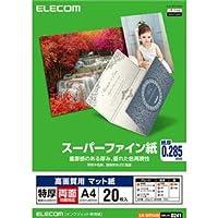 (まとめ)エレコム 高画質用スーパーファイン紙特厚 両面印刷対応 A4 EJK-SRTPA420 1冊(20枚) 【×5セット】 〈簡易梱包