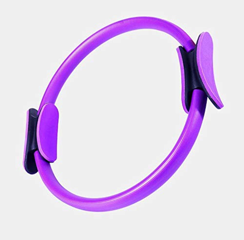 ピラティスリング-ピラティスリング、ふくらはぎマッサージ、弾力性、最高のヨガ機器、最高の製品,Purple