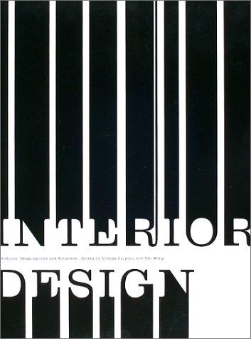 INTERIOR DESIGN—空間の関係・イメージ・要素