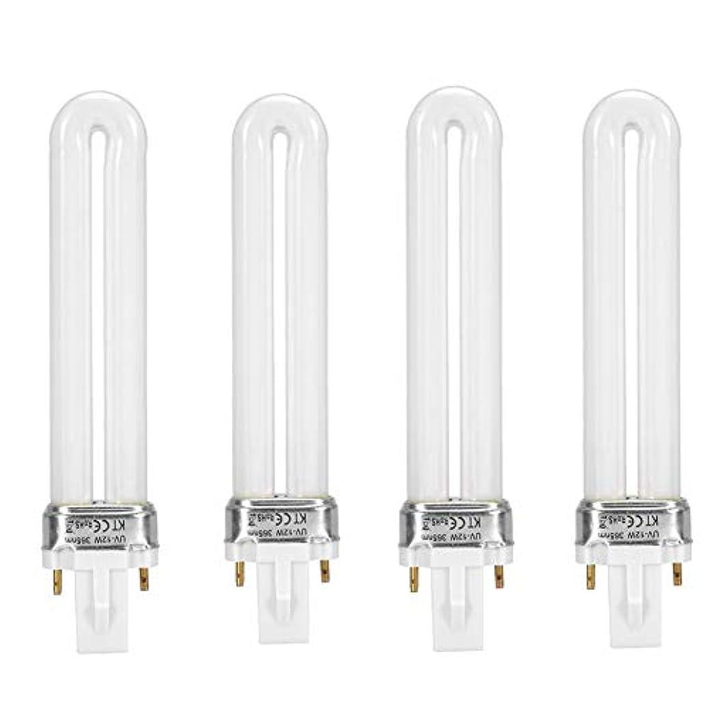 データム強化ダイヤモンドUVライト 交換用電球 UVランプ 4本セット