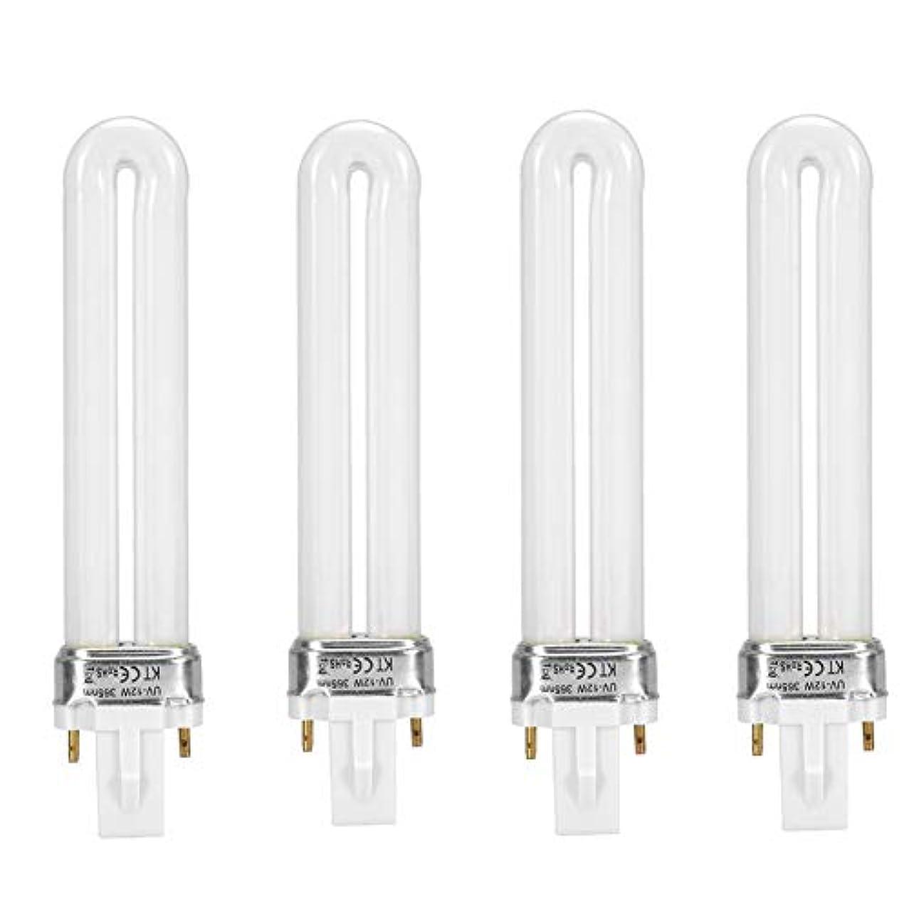 不変スナッチ土UVライト 交換用電球 UVランプ 4本セット