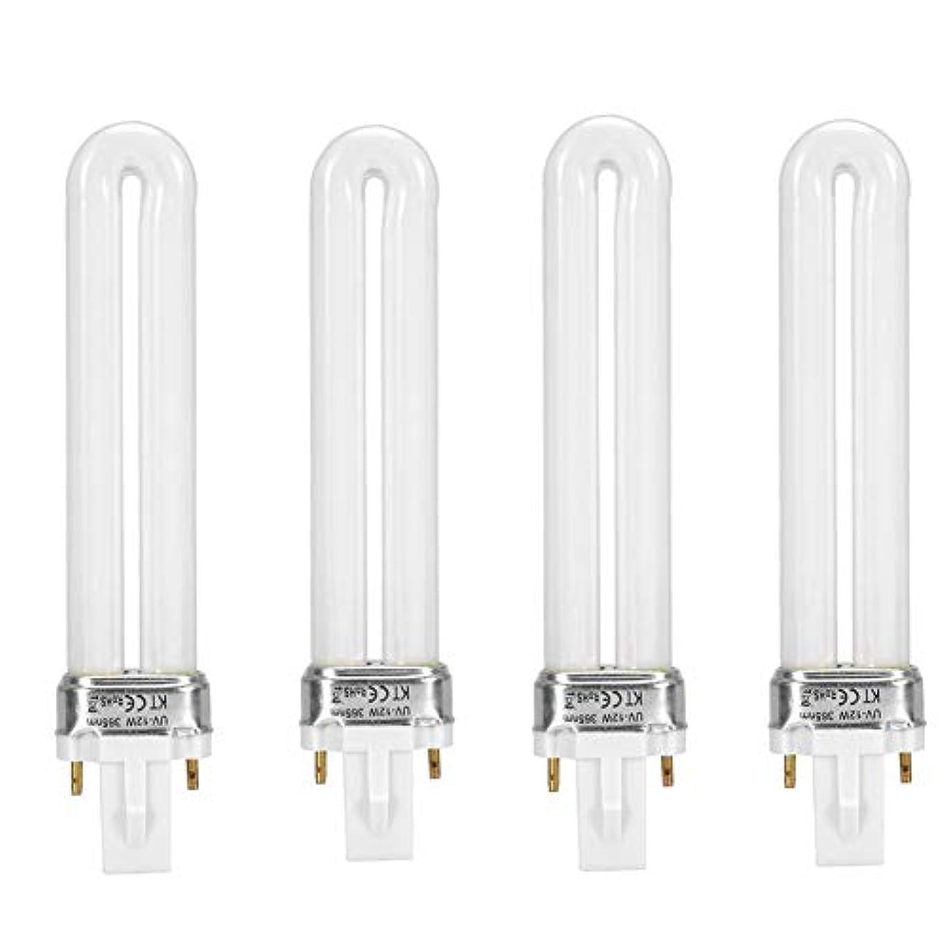 政策役に立つ認めるUVライト 交換用電球 UVランプ 4本セット