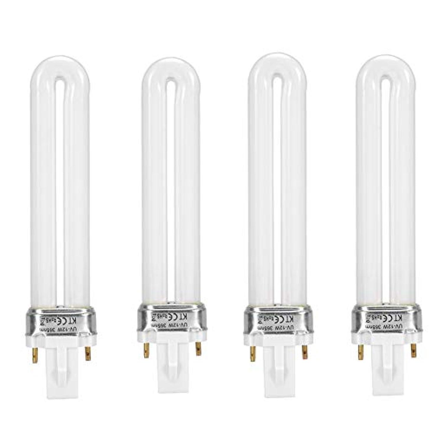 ブレース趣味順応性UVライト 交換用電球 UVランプ 4本セット