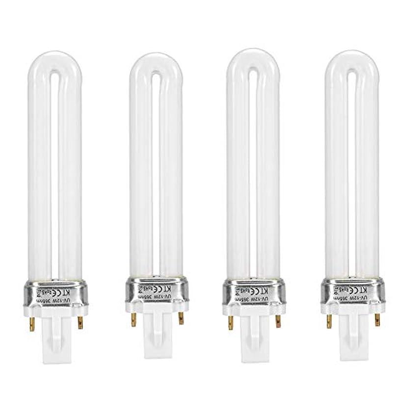 レパートリー起点成功したUVライト 交換用電球 UVランプ 4本セット
