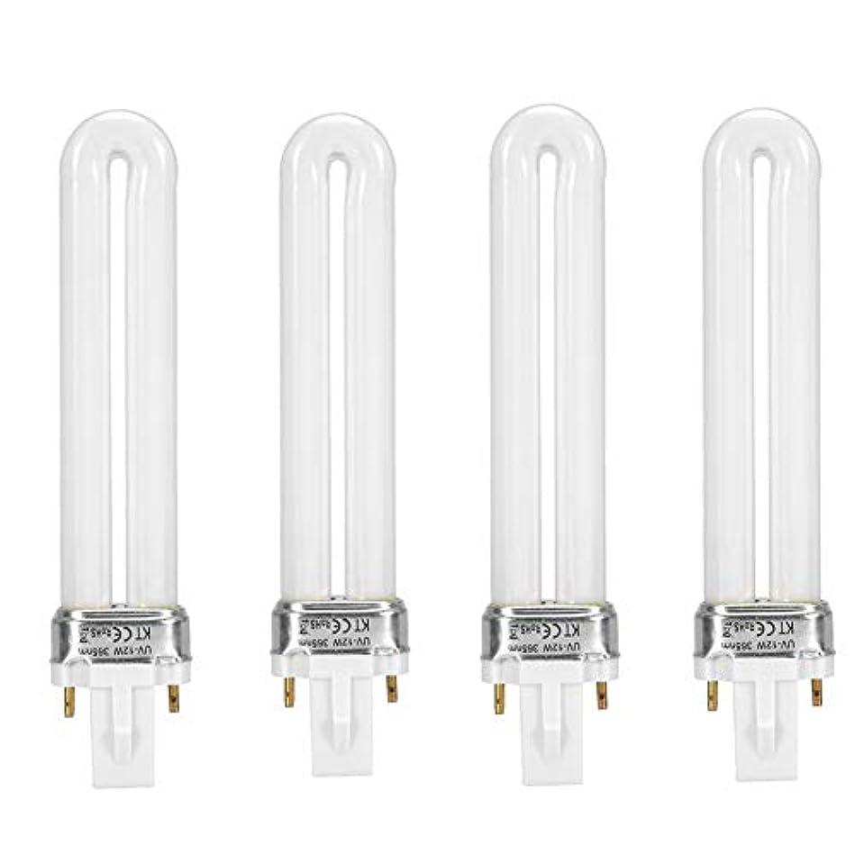 高音母タッチUVライト 交換用電球 UVランプ 4本セット