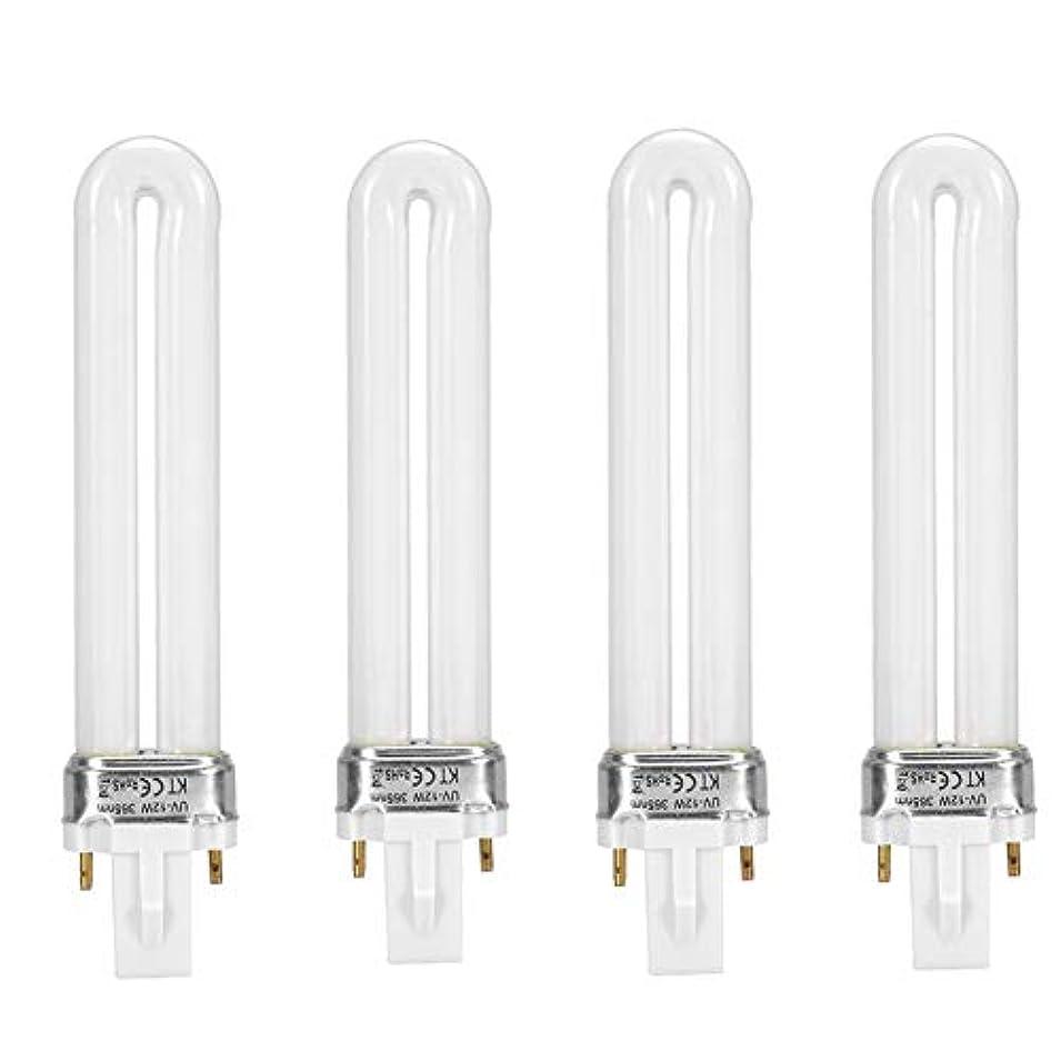 ホイットニーかまどダニUVライト 交換用電球 UVランプ 4本セット