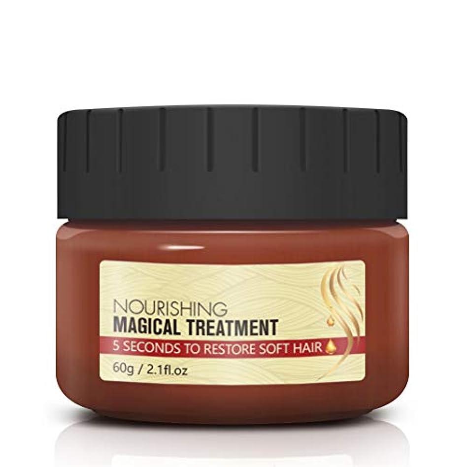 ウガンダ彼女は吸い込むライフ小屋 ヘアマスク ヘアケア修復保護 やわらか 栄養補給 乾燥毛髪 損傷毛髪 保湿 ヘアケアクリーム ヘア保護 傷んだ髪 修復 男女兼用