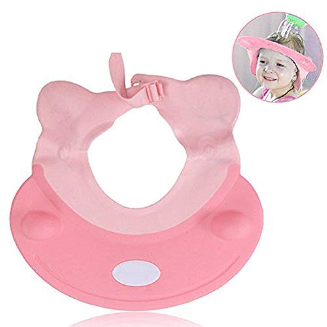 勘違いする無駄近所のシャンプーハット ベビー お風呂 洗髪用帽子 風呂用品 防水帽 シャワーキャップ 調整可能 子供 大人用 可愛い ピンク