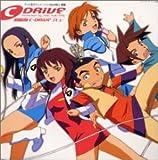 GEAR戦士 電童 CDドラマ File.1