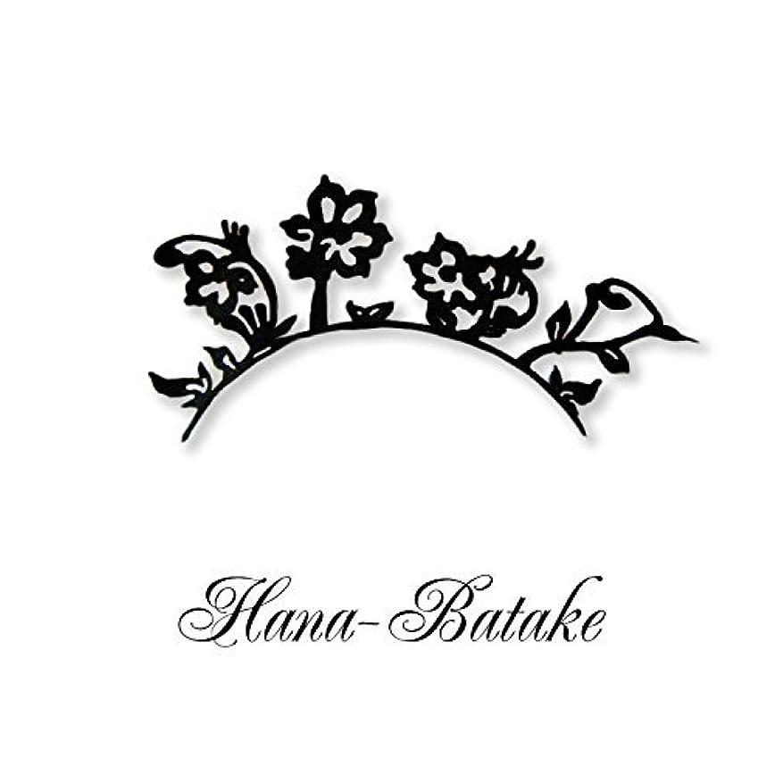 ビルマバルク捨てるつけまつ毛 ペーパーアイラッシュ パーティーやイベントにおすすめ 商品名:花畑(フラワー)