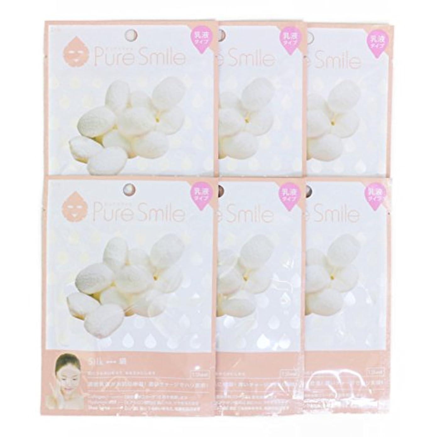 食堂熟達したトリムPure Smile ピュアスマイル 乳液エッセンスマスク 絹 6枚セット