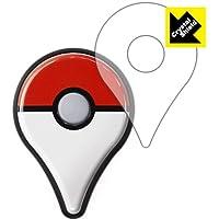 防気泡・フッ素防汚コート!光沢保護フィルム『Crystal Shield Pokemon GO Plus』