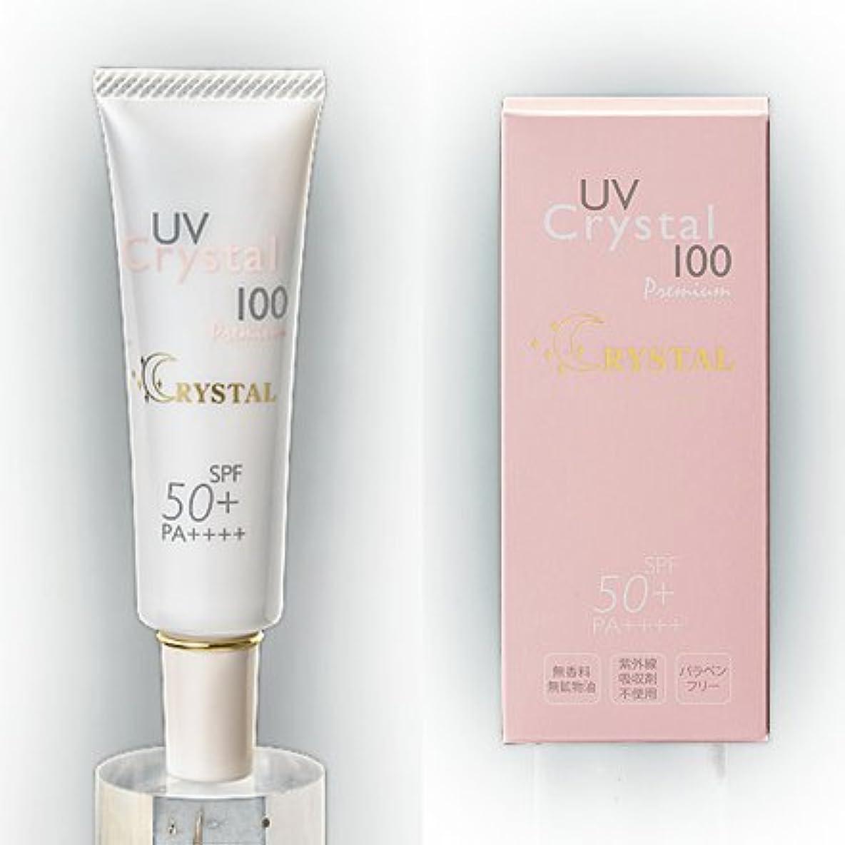 いつも証拠の配列UVクリスタル100 プレミアム30g 日焼け止めクリーム 日焼け止め 敏感肌 UVクリーム