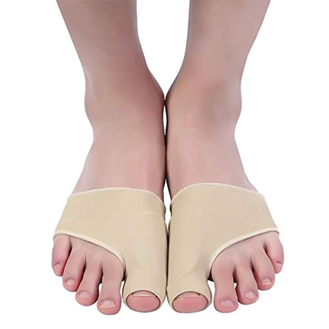 腱膜瘤矯正と腱膜瘤救済、女性と男性のための整形外科の足の親指矯正、昼夜のサポート、外反母Valの治療と予防,womenS