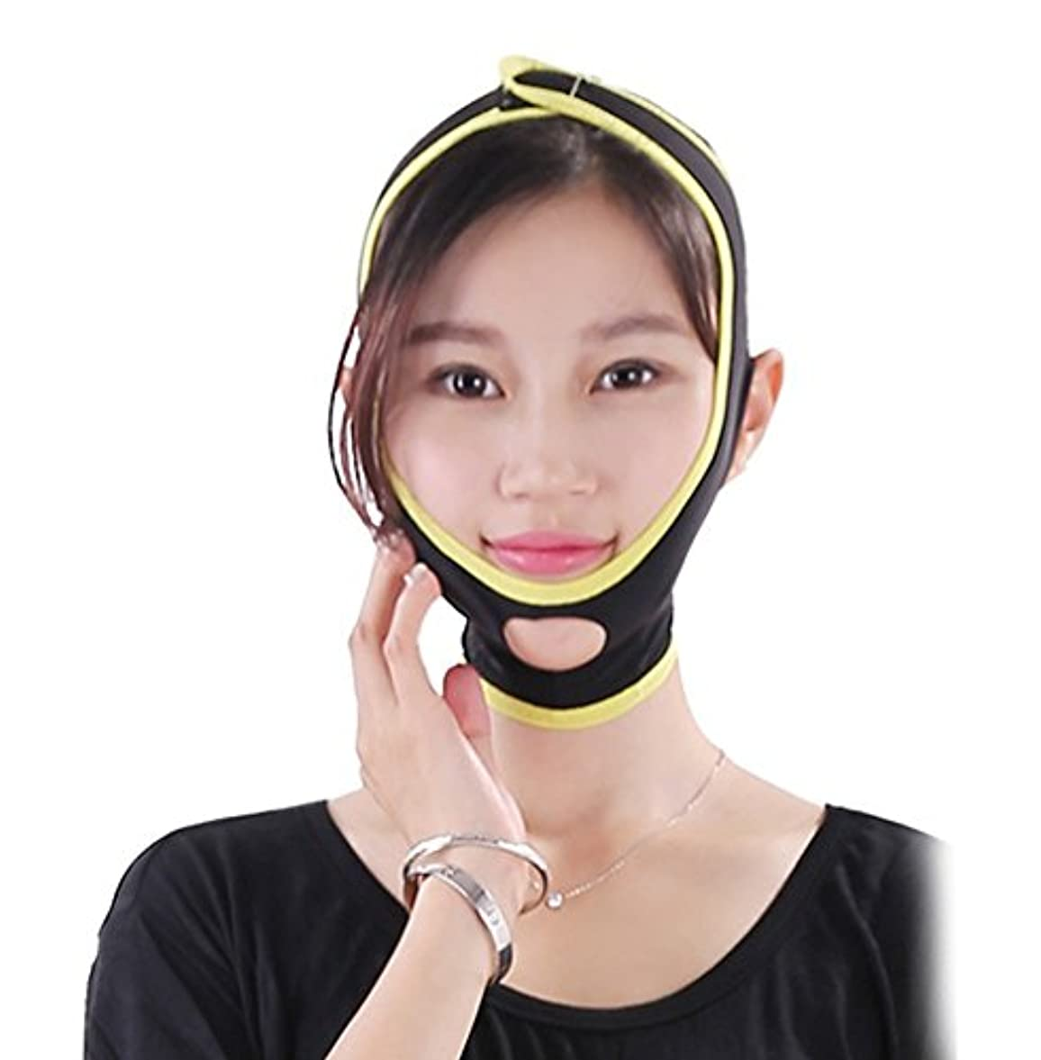 特権的無し切手Remeehi フェイスラインベルト 抗シワ 額 顎下 頬リフトアップ 小顔 美顔 頬のたるみ 引き上げマスク M