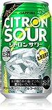 サッポロビール サッポロシトロンサワー350mlx24本1ケース 北海道数量限定