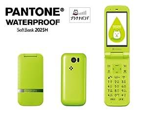 シャープ SoftBank PANTONE WATERPROOF 202SH ライムグリーン