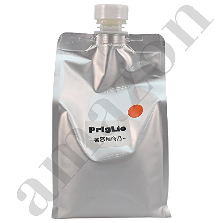 ビルマペンダント強制的PrigLio(プリグリオ) D オレンジシャンプー 900ml