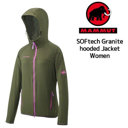 マムート SOFtech グラナイト フーデッド ジャケット レディース