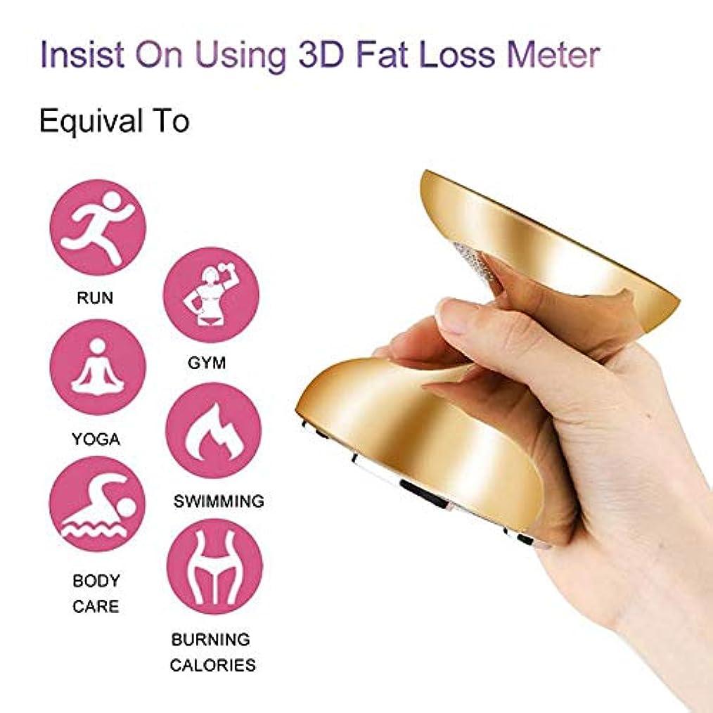 食事個人的に無効にする美容痩身ボディ楽器多機能 RF 超音波皮膚リフティング若返り脂肪バーナー高周波機器,Gold