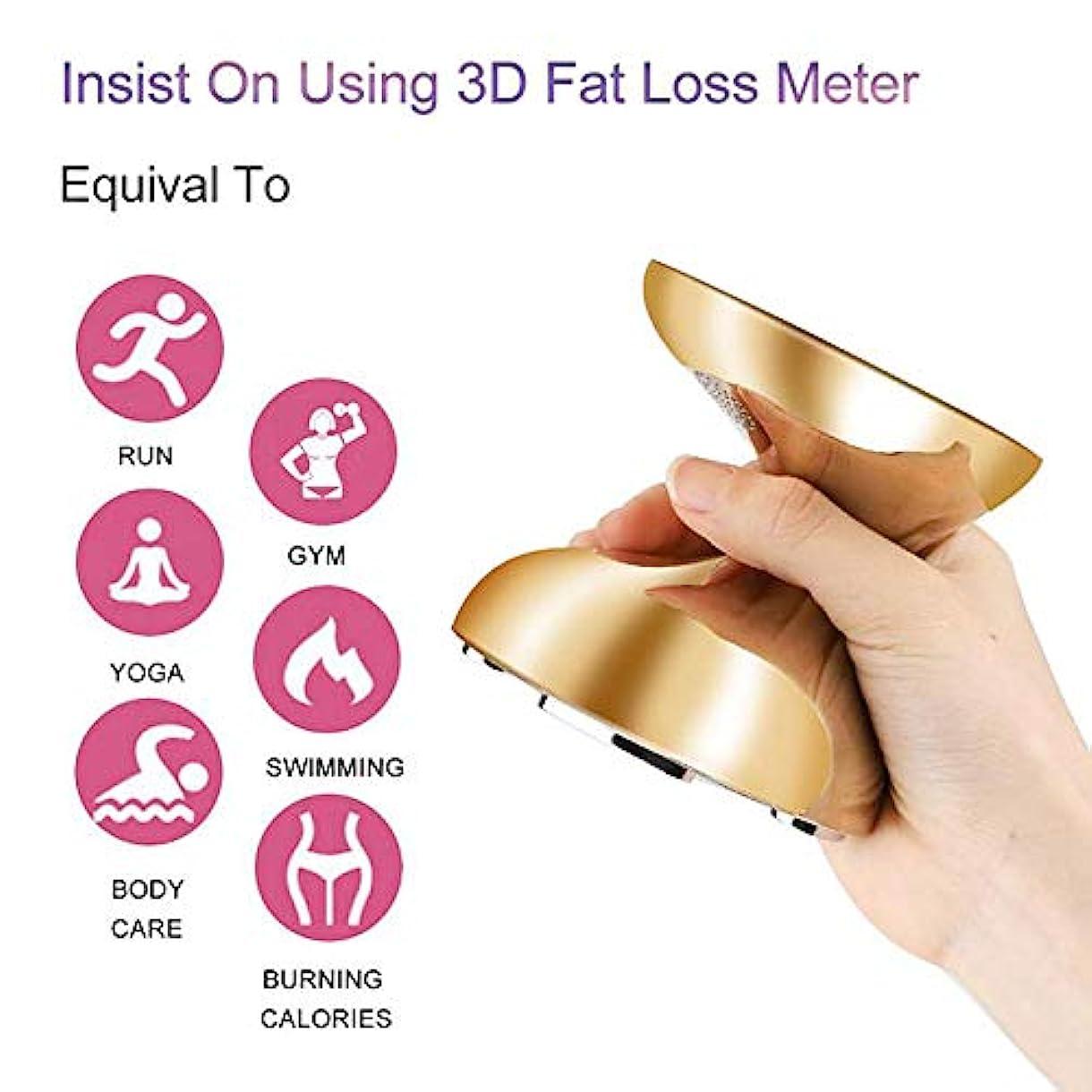 期限切れ乳剤水美容痩身ボディ楽器多機能 RF 超音波皮膚リフティング若返り脂肪バーナー高周波機器,Gold
