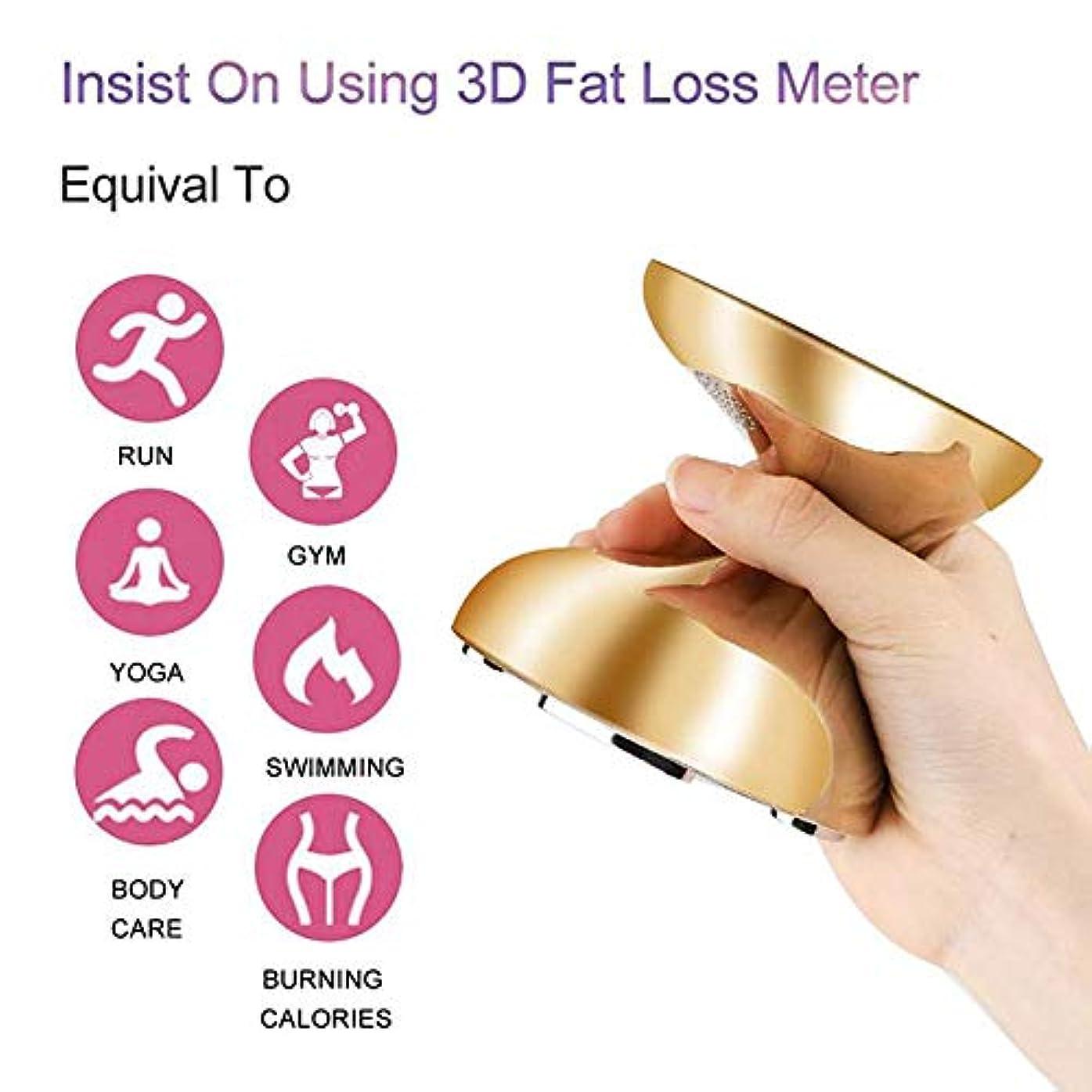 危険な起こりやすいゆでる美容痩身ボディ楽器多機能 RF 超音波皮膚リフティング若返り脂肪バーナー高周波機器,Gold